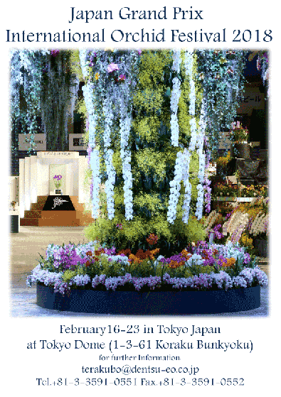 Poster for Tokyo Dome Orchid Show 2018